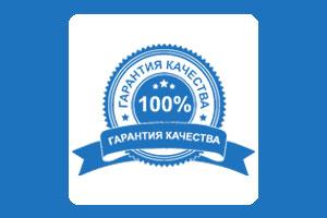 pictogramm-garantia