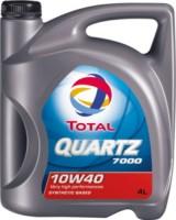 total_quartz_7000_10w40